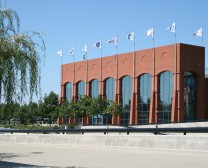 NCAA Headquarters